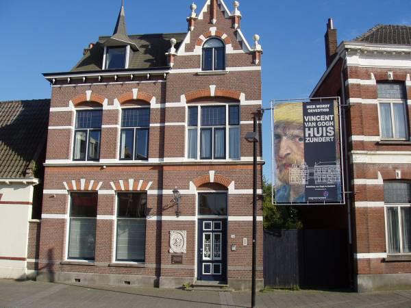 Дом, в котором родился Ван Гог